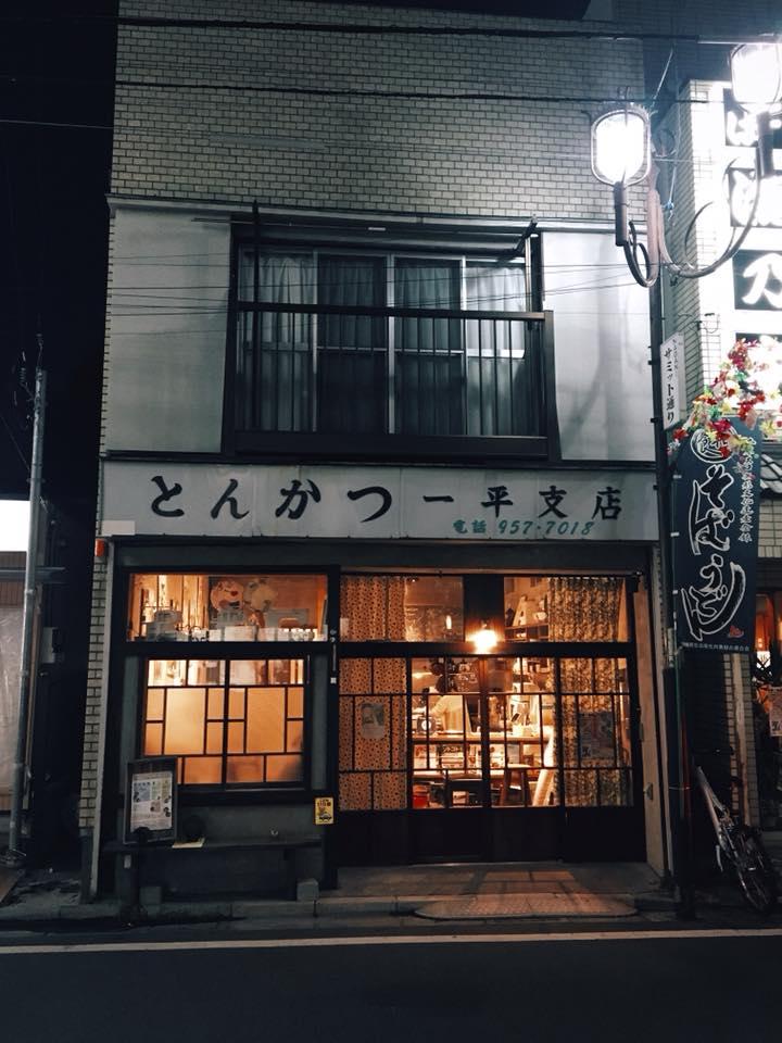 絶賛東京満喫