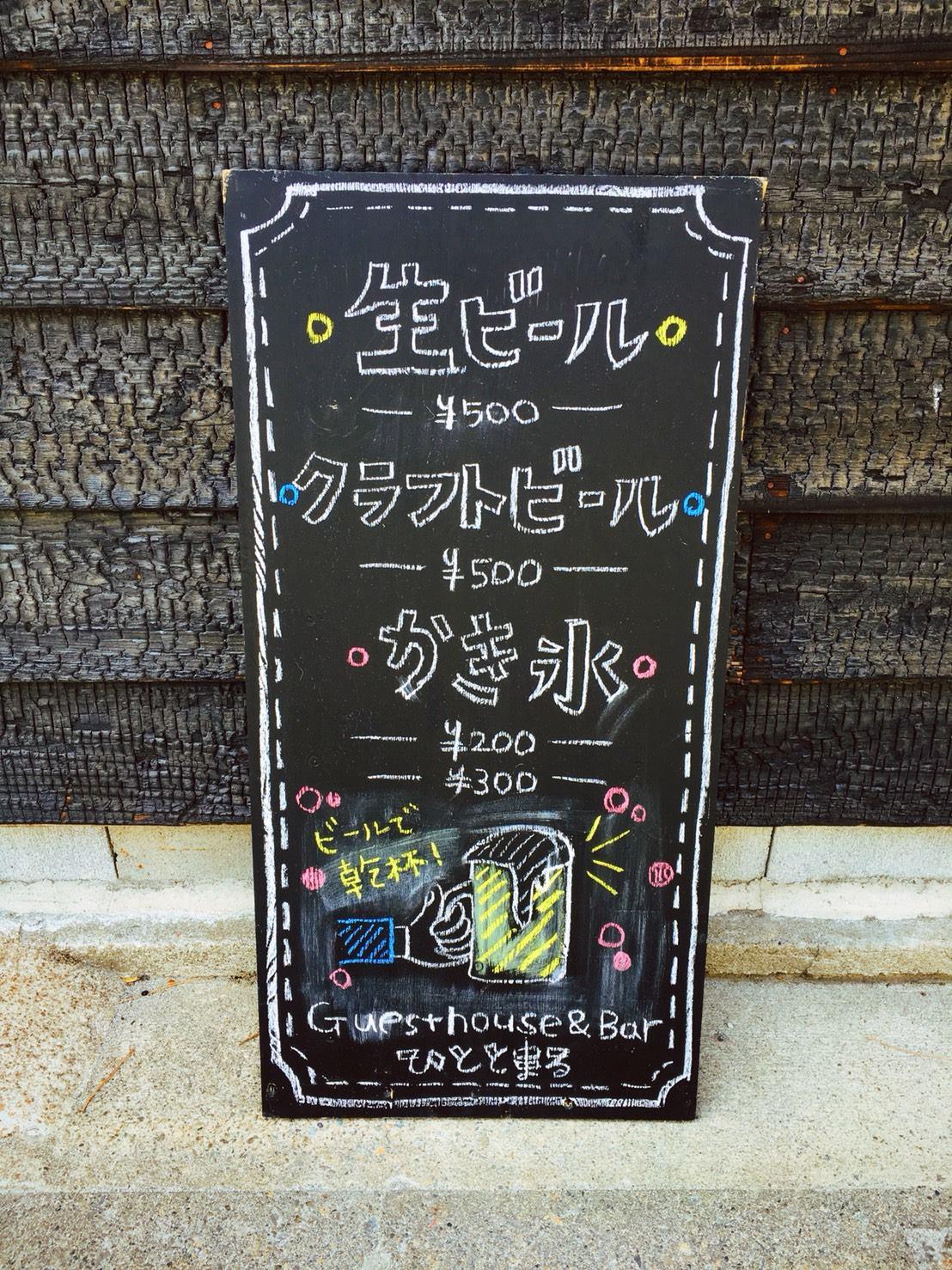 8月25日(土)は海町マーケット