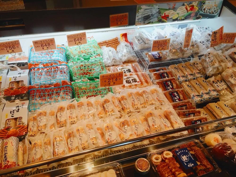 かまぼこをたくさん食べれる直売所